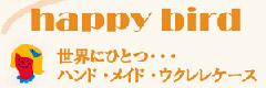 happybirad