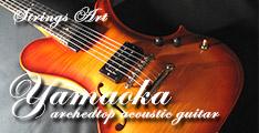 yamaoka guitars