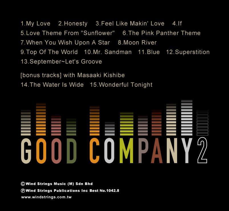 MASA SUMIDE(住出勝則) / GOOD COMPANY 2
