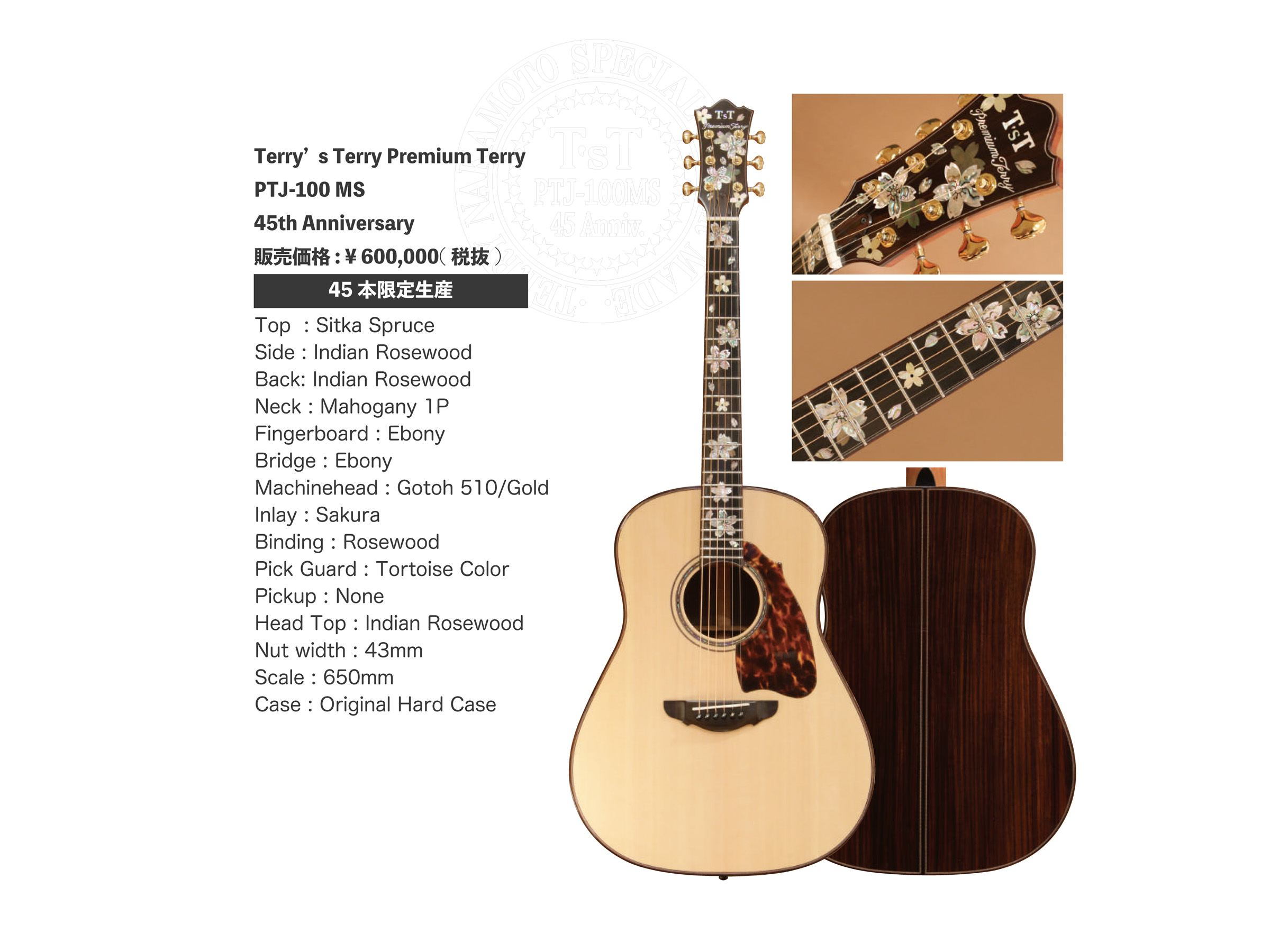 T'sT Premium Terry: PTJ-100 MS 45th Anniversary Model (0)