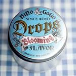 ニーノアンドゴーゴー:DROPS – Blooming Flavor